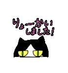 無愛想ネコと女の子(個別スタンプ:24)