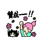 無愛想ネコと女の子(個別スタンプ:25)