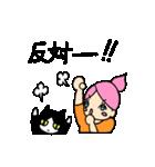 無愛想ネコと女の子(個別スタンプ:26)