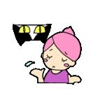 無愛想ネコと女の子(個別スタンプ:27)