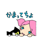 無愛想ネコと女の子(個別スタンプ:30)