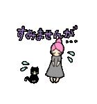 無愛想ネコと女の子(個別スタンプ:32)