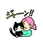 無愛想ネコと女の子(個別スタンプ:35)
