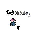 無愛想ネコと女の子(個別スタンプ:37)