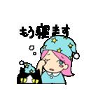 無愛想ネコと女の子(個別スタンプ:39)