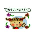 お茶目なみーちゃん14(個別スタンプ:01)