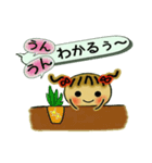 お茶目なみーちゃん14(個別スタンプ:03)