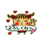 お茶目なみーちゃん14(個別スタンプ:04)