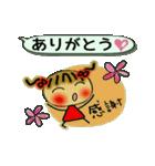 お茶目なみーちゃん14(個別スタンプ:05)