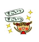 お茶目なみーちゃん14(個別スタンプ:06)