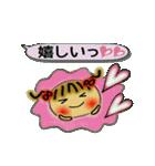 お茶目なみーちゃん14(個別スタンプ:07)
