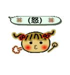 お茶目なみーちゃん14(個別スタンプ:09)