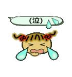 お茶目なみーちゃん14(個別スタンプ:10)