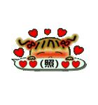 お茶目なみーちゃん14(個別スタンプ:11)