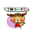 お茶目なみーちゃん14(個別スタンプ:12)