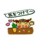 お茶目なみーちゃん14(個別スタンプ:14)