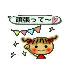 お茶目なみーちゃん14(個別スタンプ:15)