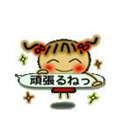 お茶目なみーちゃん14(個別スタンプ:16)