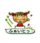お茶目なみーちゃん14(個別スタンプ:18)