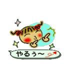 お茶目なみーちゃん14(個別スタンプ:19)