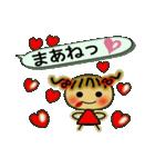 お茶目なみーちゃん14(個別スタンプ:20)