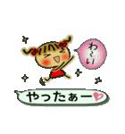 お茶目なみーちゃん14(個別スタンプ:21)