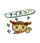 お茶目なみーちゃん14(個別スタンプ:22)