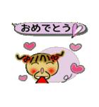 お茶目なみーちゃん14(個別スタンプ:23)