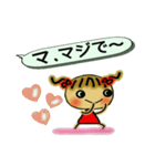 お茶目なみーちゃん14(個別スタンプ:24)