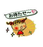 お茶目なみーちゃん14(個別スタンプ:27)