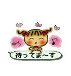 お茶目なみーちゃん14(個別スタンプ:28)