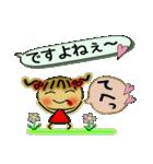 お茶目なみーちゃん14(個別スタンプ:29)