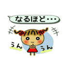 お茶目なみーちゃん14(個別スタンプ:30)