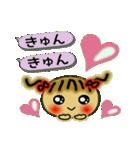 お茶目なみーちゃん14(個別スタンプ:31)