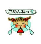 お茶目なみーちゃん14(個別スタンプ:32)