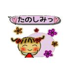 お茶目なみーちゃん14(個別スタンプ:33)