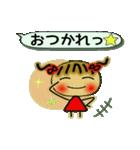 お茶目なみーちゃん14(個別スタンプ:34)