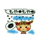 お茶目なみーちゃん14(個別スタンプ:35)