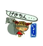 お茶目なみーちゃん14(個別スタンプ:36)