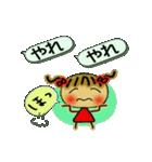 お茶目なみーちゃん14(個別スタンプ:38)