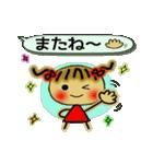 お茶目なみーちゃん14(個別スタンプ:39)