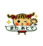 お茶目なみーちゃん14(個別スタンプ:40)