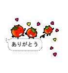 吹き出しの上にミニトマトがいる(個別スタンプ:01)