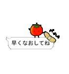 吹き出しの上にミニトマトがいる(個別スタンプ:02)
