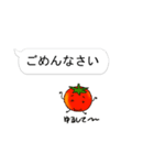 吹き出しの上にミニトマトがいる(個別スタンプ:04)