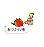 吹き出しの上にミニトマトがいる(個別スタンプ:06)