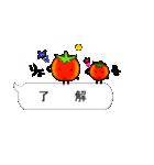 吹き出しの上にミニトマトがいる(個別スタンプ:07)