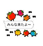 吹き出しの上にミニトマトがいる(個別スタンプ:08)