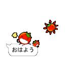 吹き出しの上にミニトマトがいる(個別スタンプ:13)