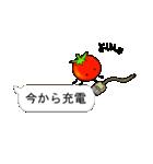 吹き出しの上にミニトマトがいる(個別スタンプ:18)